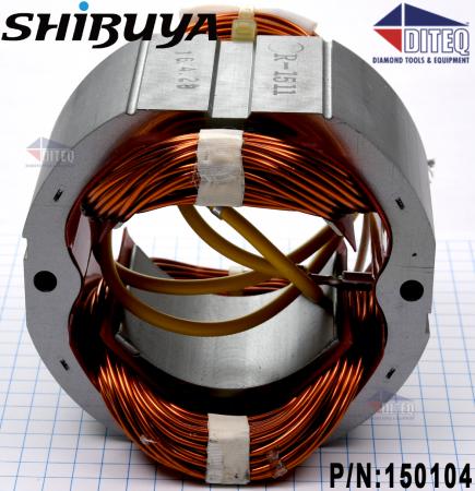 Shibuya R-15 Series Field Coil 042220