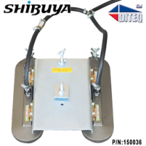 "Shibuya™ Twin Small, Vacuum Pad, 10"" to 18"