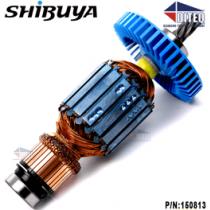 Shibuya Armature Assy R-15 Series