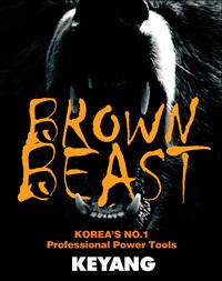 Brown Beast